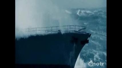 Корабът не се предава