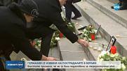 Германия се извини на жертвите на терора от последната Коледа