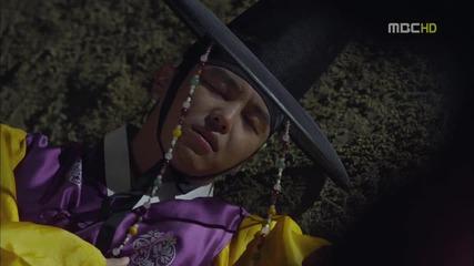 Arang and The Magistrate / Аранг и Магистратът (2012) - Е19 част 1/4