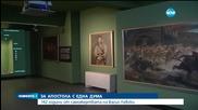 България отбеляза 142 години от гибелта на Васил Левски(ОБЗОР)