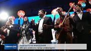 Остават два дни на размисъл преди рефередума в Македония