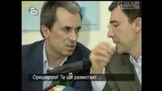 Какво Си Говорят Двама Министри Вълчев и Орешарски