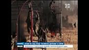 Атаки на САЩ срещу Ислямска държава в Сирия - Новините на Нова