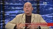 """Експерти не одобряват акцията """"Антитерор"""" на ДАНС и МВР"""