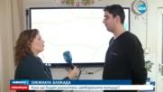 АПИ: До Бургас може да се стигне през Ямбол и Средец