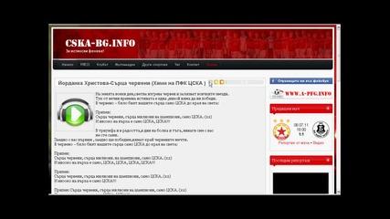 .:www.cska-bg.info:. Всичко за армейците! Актуални-новини,видео,снимки и още много