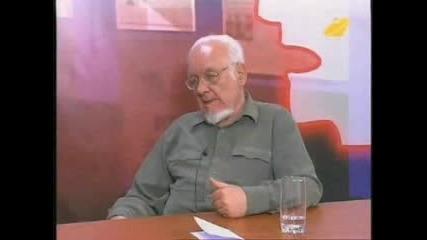 Диагноза И Георги Ифандиев 11.4.2008част - 2