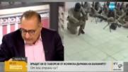 Връщат ли се главорези на ИДИЛ на Балканите?