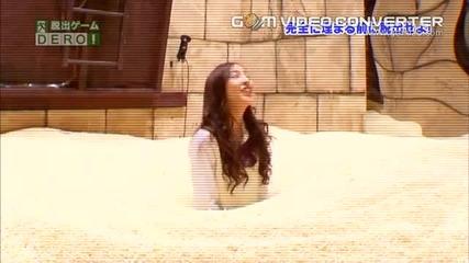 Смях!луда японска игра-плаващи пясъци