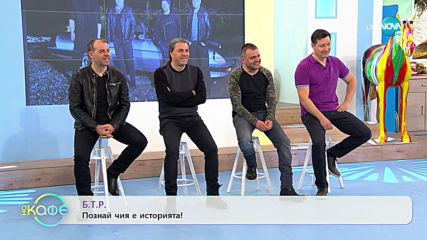 """""""На кафе"""" с БТР (28.02.2020)"""