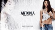 Antonia - I Got You