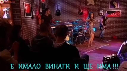 ® Драгана Миркович - Руини и Отломки (2017) ®