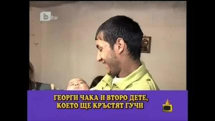 Господари На Ефира-модерни ромски имена