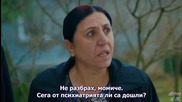 Войната на розите ~ Gullerin Savasi еп.27-4 Турция Бг.суб.