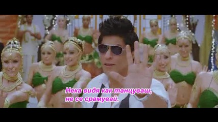 Ra.one - Chammak Challo