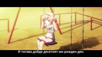 Grisaia no Kajitsu episode 7 bg subs