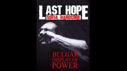 Last Hope - Together