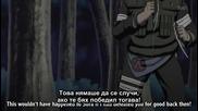 Naruto Shippuuden Еп 71 Бг Субтитри (hq)