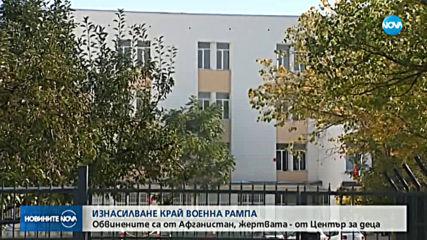 Разследват двама непълнолетни мигранти за изнасилване на момиче в София