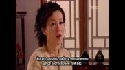 [ Bg Sub ] Goong - Епизод 19 - 2/3