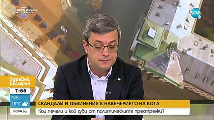 Тома Биков: Фирмата на г-н Спецов се е занимавала с източване на ДДС