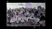 Cantwo Графити Слайд Шоу