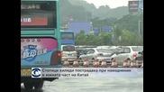 Наводнения в Южен Китай
