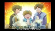 [бг субс] Inuyasha Final Act - 3 Високо качество