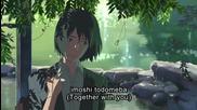 Kotonoha no Niwa ( The Garden of Words )
