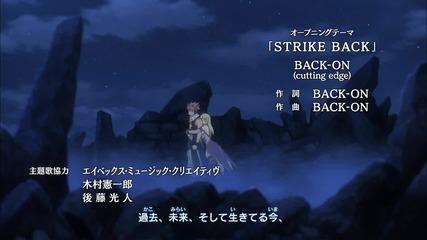 { Bg Sub } Fairy Tail Opening 16 - Strike Back