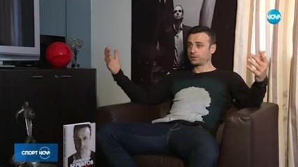 Бербатов не би управлявал българския футбол, ако не е готов