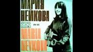 Maria Neikova - Sineva