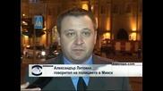 Беларуските служби определиха екскплозията в метрото на Минск като атентат