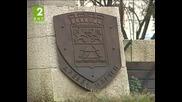 Пътувай с Бнт2. Пловдив