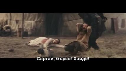 Myn Bala: Warriors of the Steppe / Zhauzhürek myng bala (2012) Част от филма с Бг Превод (субтитри)