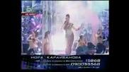 Music Idol 2 - Nora ( Балкански концерт)
