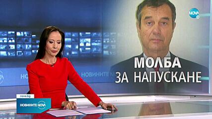 Илко Желязков депозира оставката си