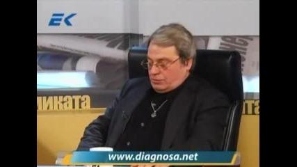 Диагноза с Георги Ифандиев 6.1.2012г.
