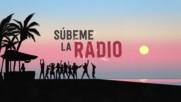 Enrique Iglesias - Subeme La Radio (превод)