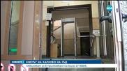 Кметът на Карлово отива на съд за присвояване на голяма сума пари
