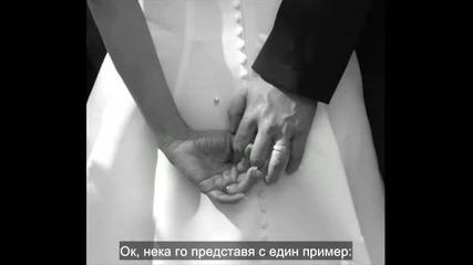 Paul Washer - Husband Love Your Wife Мъже, обичайте жените си