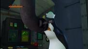 Пингвините от Мадагаскар ep44