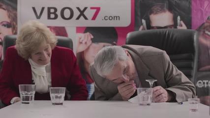 Пенсионери поркат After Shock