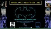 """! #[_ Various - D.h.s. - House Of God + Въпроси и Отговори --- Регистрация. """"vbox7"""" _]# !"""