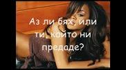 Rihanna - A Million Miles Away - Prevod