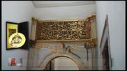 Великолепният век - Харема в Топкапъ