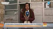 Полицията провери адрес в София, на който е живял Росен Ангелов