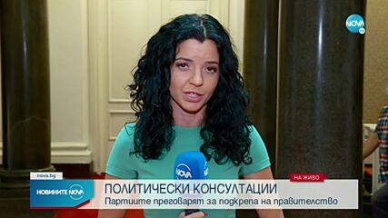 Манолова след срещата на ИБГНИ с ДБ: Няма да подкрепим правителство на всяка цена