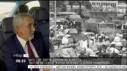 Местан: Опитите Дпс да бъде изолирана са опасни.