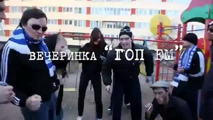Какво правят в Русия когато им е скучно